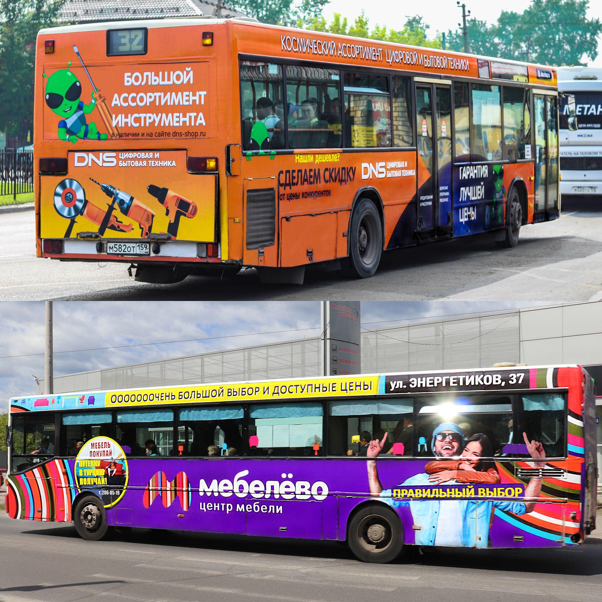 Brendirovanie_avtobusov